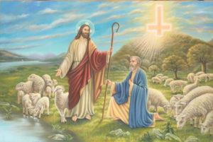 Jesus establishes His Church on Peter