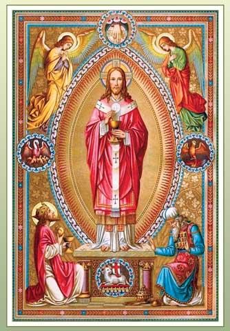 Eucharistic Heart of Jesus