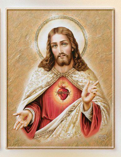 Coeur-de-Jesus